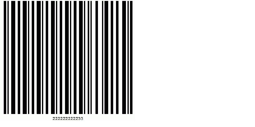 Change cqcode1234567890 image name
